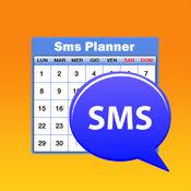 短信策划师 - 计划和发送你的工作短信 3.4