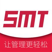 SMT•山木通 2.2.3