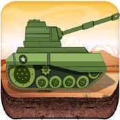 军队争斗变压器-钢战士公路赛 1