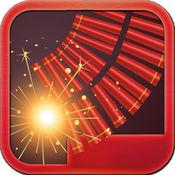 手机鞭炮模拟 - 烟花鞭炮声 2.2