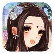 梦幻美人鱼公主-超萌的换装游戏 1
