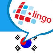 L-Lingo 学习韩...
