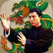 Wing Chun 武术自卫队停止欺凌 1.2