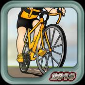 骑自行车 Cycling 2013 (Full Version) 2