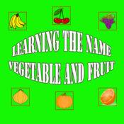 学习名蔬菜和水果的 1