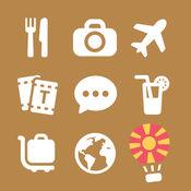 LETS旅游马其顿斯科普里会话指南-马其顿语短句攻略 5.6.0