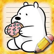 画画We Bare Bears 版 1