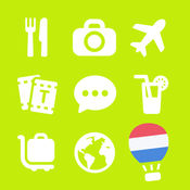 LETS旅游荷兰阿姆斯特丹会话指南-荷兰语短句攻略 5.6.0