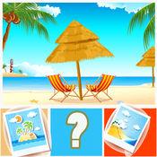猜猜海边测验(WordBrain知识问答游戏的猜测海滩) 1