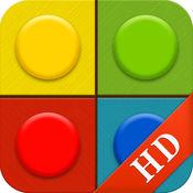 飞行棋 - 豪华版HD 5.1