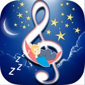 摇篮曲婴儿免费 - 收集舒缓的音乐和婴儿睡前的催眠的歌曲