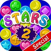 闪闪满天星 特别版 Lucky Stars SE - 免费完整中文版 pops