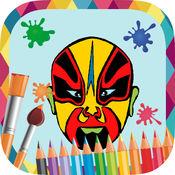 面具画 - 图画书来画画狂欢节面具的照片 1.1