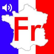 法语发音-发音入...
