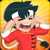 中国的英雄 (Chinese Heroes):一个中国语言游戏的中文学生