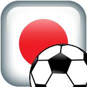 日本足球队Logo...