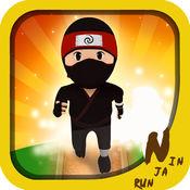 日本忍者小子運行:亞軍和跳線和拍攝障礙3D遊戲 1.1