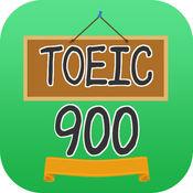 TOEIC英単語&熟語検定クイズ式問題集 1.0.2