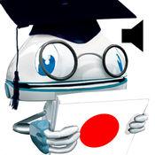 日本 LearnBots™ 1.0.8