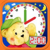 汤姆时钟 1.2