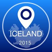 冰岛离线地图+城市指南导航,景点和运输 2.5