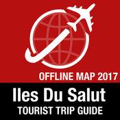 Iles Du Salut 旅游指南+离线地图 1