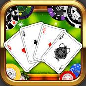 王牌5牌扑克  - ...