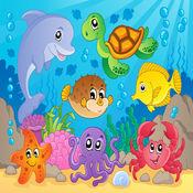 海洋动物益智儿童幼儿学习年龄1 2 3 1
