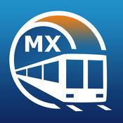 墨西哥城地铁导游 1.6