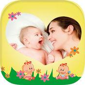 婴儿宝宝相框母婴幼儿亲子相机 - 岁孩童年成长纪念相册照