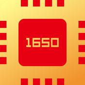 Eastsoft 1650 系统专用 1.1.4