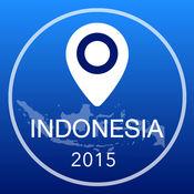 印尼离线地图+城市指南导航,景点和运输 2.5