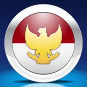 Nemo 印度尼西亚语 - 为iPhone和iPad而设计的免费印度尼西