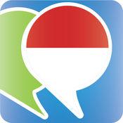 印度尼西亚语短语手册 - 轻松游印度尼西亚 3.2.0