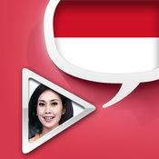 汉语至印度尼西亚语 - 印度尼西亚文翻译 4.3