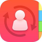 通讯录备份---iContact Manager 3.1.1