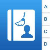 联系人清洁 - 轻松备份和联系人管理器 2