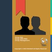 通讯录群发群组管理 - Grouping 2.3.8
