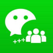 微商加粉宝 - 免注册添加活粉,联系人好友自动生成 5.2