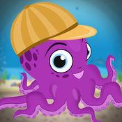 时髦的章鱼水跃...