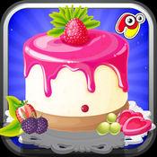 芝士蛋糕制造者 - 一个做饭的厨房游戏 1