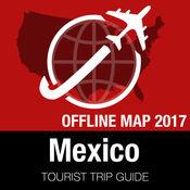 墨西哥 旅游指南+离线地图 1.8