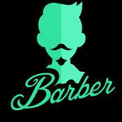 理发店为你: 发型,胡须与小胡子 1