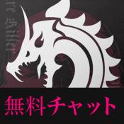 DragonNight  2