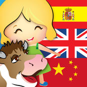 触摸和学习语言 - 西班牙语,英语及中文 1.2