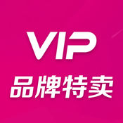 VIP品牌特卖-唯有品质商城正品特卖会 1