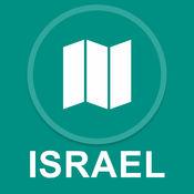 以色列 : 离线GPS导航 1
