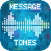 对于 iPhone 声音 讯息提示 音 最好的 音乐 通知 铃声 警