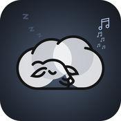 睡眠音乐 - 白噪音助眠神器 1.1