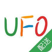 UFO配送 1